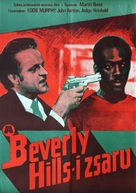 Beverly Hills Cop - Hungarian Movie Poster (xs thumbnail)