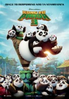 Kung Fu Panda 3 - Greek Movie Poster (xs thumbnail)