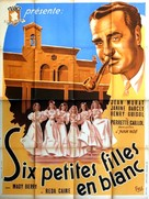 Six petites filles en blanc - French Movie Poster (xs thumbnail)