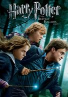 Harry Potter and the Deathly Hallows: Part I - DVD cover (xs thumbnail)