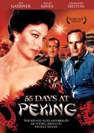 55 Days at Peking - Movie Cover (xs thumbnail)
