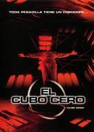 Cube Zero - Mexican DVD cover (xs thumbnail)