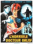 Gritos en la noche - French Movie Poster (xs thumbnail)