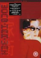 A Fei jingjyuhn - British DVD cover (xs thumbnail)