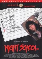Night School - DVD cover (xs thumbnail)