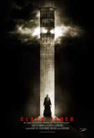 Clock Tower - Movie Poster (xs thumbnail)
