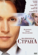 Finding Neverland - Russian Movie Cover (xs thumbnail)