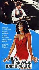 The Lady in Red - Spanish Movie Cover (xs thumbnail)