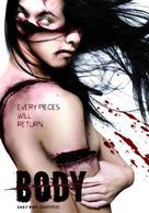 Body sob 19 - Movie Poster (xs thumbnail)