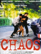 Chaos - French Movie Poster (xs thumbnail)