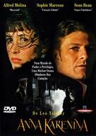 Anna Karenina - Brazilian DVD movie cover (xs thumbnail)