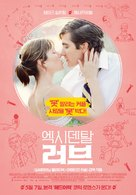 Accidental Love - South Korean Movie Poster (xs thumbnail)