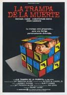 Deathtrap - Spanish Movie Poster (xs thumbnail)