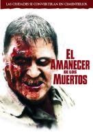 Dawn Of The Dead - Argentinian DVD cover (xs thumbnail)