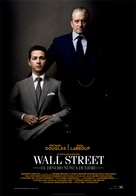 Wall Street: Money Never Sleeps - Spanish Movie Poster (xs thumbnail)
