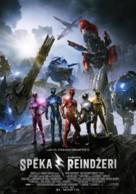 Power Rangers - Latvian Movie Poster (xs thumbnail)