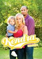 """""""Kendra"""" - DVD cover (xs thumbnail)"""