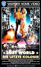 World Gone Wild - German VHS cover (xs thumbnail)