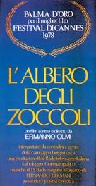 L'albero degli zoccoli - Italian Movie Cover (xs thumbnail)