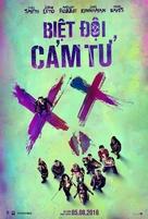 Suicide Squad - Vietnamese Movie Poster (xs thumbnail)
