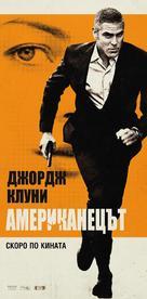 The American - Bulgarian Movie Poster (xs thumbnail)
