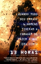 13 Hours: The Secret Soldiers of Benghazi - Brazilian Movie Poster (xs thumbnail)