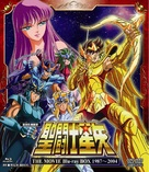 """Saint Seiya"" - Japanese Blu-Ray cover (xs thumbnail)"