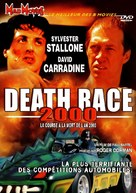 Death Race 2000 - French DVD cover (xs thumbnail)