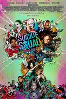 Suicide Squad - Icelandic Movie Poster (xs thumbnail)