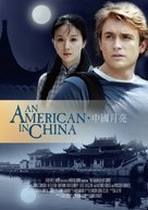 An American in China - Movie Poster (xs thumbnail)