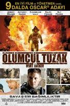The Hurt Locker - Turkish Movie Cover (xs thumbnail)