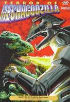 Mekagojira no gyakushu - DVD cover (xs thumbnail)