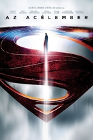 Man of Steel - Hungarian DVD cover (xs thumbnail)
