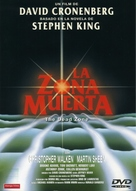 The Dead Zone - Argentinian DVD movie cover (xs thumbnail)