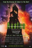 Avalon - Movie Poster (xs thumbnail)