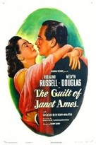 The Guilt of Janet Ames - Movie Poster (xs thumbnail)