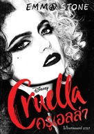 Cruella - Thai Movie Poster (xs thumbnail)