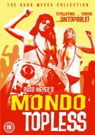 Mondo Topless - British DVD cover (xs thumbnail)