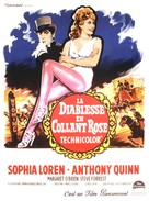 Heller in Pink Tights - French Movie Poster (xs thumbnail)