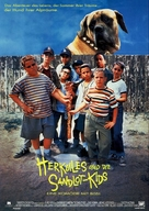 The Sandlot - German Movie Poster (xs thumbnail)
