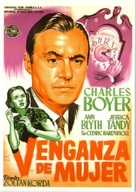 A Woman's Vengeance - Spanish Movie Poster (xs thumbnail)
