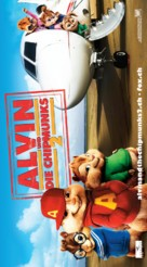 Alvin and the Chipmunks: The Squeakquel - Swiss Movie Poster (xs thumbnail)