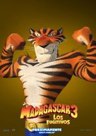 Madagascar 3: Europe's Most Wanted - Argentinian Movie Poster (xs thumbnail)