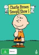 """""""The Charlie Brown and Snoopy Show"""" - Australian DVD movie cover (xs thumbnail)"""