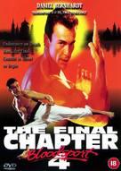 Bloodsport: The Dark Kumite - British DVD cover (xs thumbnail)
