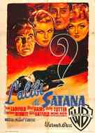 The Unsuspected - Italian Movie Poster (xs thumbnail)