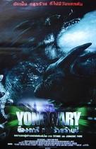 2001 Yonggary - Thai Movie Poster (xs thumbnail)