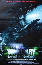 2001 Yonggary - Thai Movie Poster (xs thumbnail)