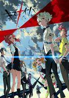 """Kiznaiver"" - Japanese Movie Poster (xs thumbnail)"