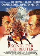 The Buccaneer - German Movie Poster (xs thumbnail)